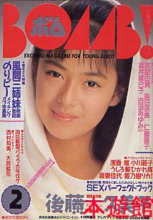 伊藤美紀 (女優)の画像 p1_31