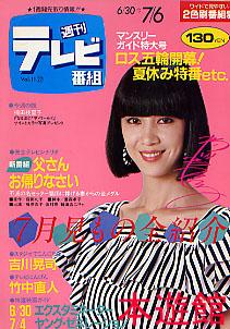 楠田枝里子の画像 p1_8