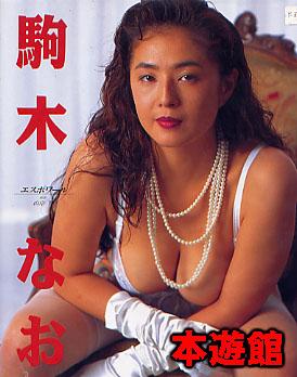 川村ゆきえ PART.66 [無断転載禁止]©bbspink.comfc2>1本 YouTube動画>2本 ->画像>343枚