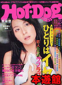 島田沙羅の画像 p1_26