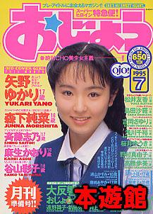 島田沙羅の画像 p1_16