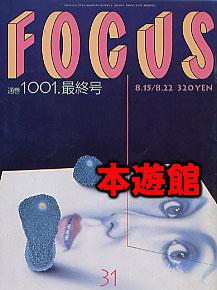 マッチ・ニッカネンの画像 p1_20