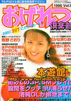 佐々木久美 (アイドル)の画像 p1_3