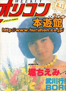 横田早苗の画像 p1_32