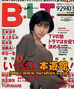 家森幸子の画像 p1_16