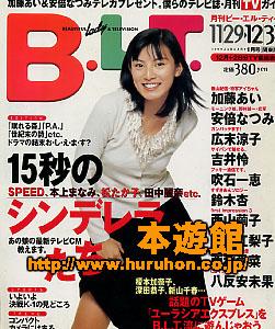 中元綾子の画像 p1_9