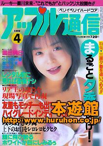 新入荷5/12-2 雑誌(スーパー ...