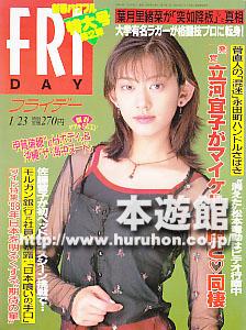 松本竜助の画像 p1_30