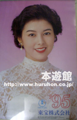 今村恵子の画像 p1_8