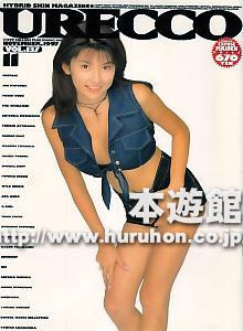 松田純の画像 p1_31